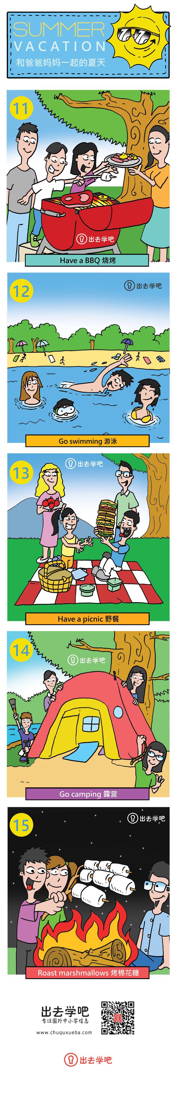 孩子们在暑假可以和爸爸妈妈一起参与的5个活动:烧烤、游泳、野餐、露营、烤棉花糖