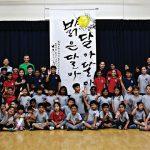 现代外语学校的学生在韩国文字前合影