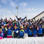 现代外语学校的学生在滑雪场