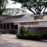 新加坡瑞士学校的教学楼